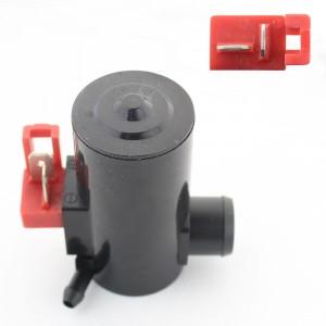Washer motor